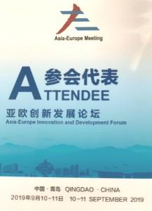 Forum China 2019